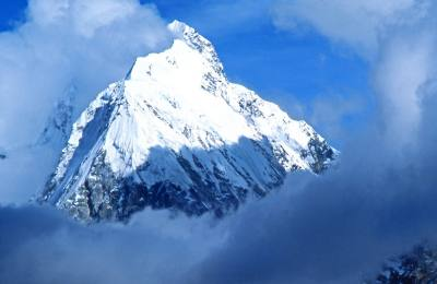 Mt. Jannu himal Expedition